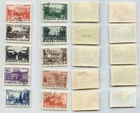 Russia USSR ☭ 1949 SC 1366-1375 Z 1332-1341 used. rtb5904