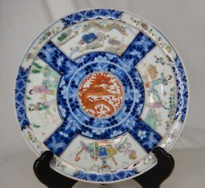 Chinese Famille Rose with Dragon Porcelain Plate - 83940
