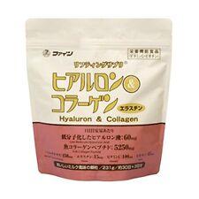 FINE Hyaluron & Collagen 231g, Refill Skincare Supplements NEW #5283