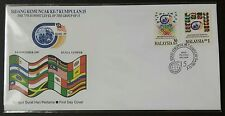 1997 Malaysia 7th Summit Group 15, 2v Stamps FDC (Melaka Cancellation) Best Buy