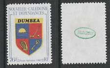 New Caledonia 3076 - 1988 ARMS 76f  -  a Maryland FORGERY unused