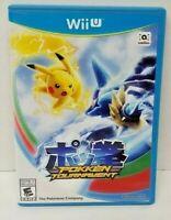 Pokken Tournament - Nintendo Wii U Game Tested & Working COMPLETE