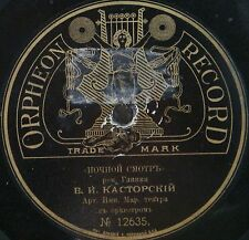 "10"" KASTORSKY Vladimir Opera 78rpm Russian Orpheon 12635/6 Night Views/Sadko"