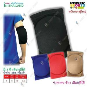 Elbow Support, Elbow Protector, Sponge Adult SportPower, Single Pack from Thaila