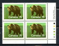 Canada MNH Plate Block #1178 Grizzly Bear Defin 1989 LR K205