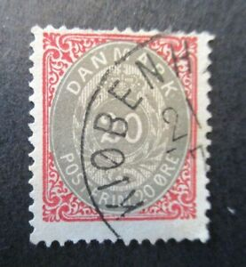 1875 Denmark S# 31a, 20 Ore carmine gray used stamp  Perf issue