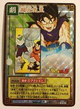 Dragon Ball Card Game Prism D-278 Version White Box