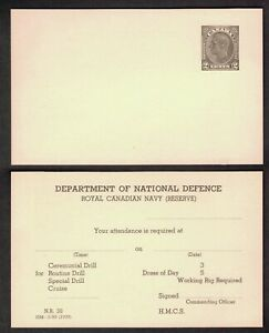UX69 unused PC of the Dept. of National Defence