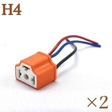 H4 9003 female ceramic Heat Resistance Headlight Wiring lamp holder socket plug