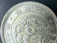 Korea 1908 20 Chon Silver Coin. KM-1140. High Grade. Very Rare !!!  大韓  隆熙二年 二十錢