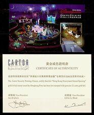 China Hong Kong 2005 Gold Opening of Disneyland Disney Stamps S/S Micky
