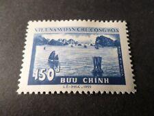 VIET-NAM du NORD, timbre 159 neuf**, BAIE d ALONG, MNH STAMP