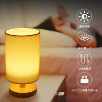 Bedside Lamp LED Table Light Solid Wood Dimmable Warm Lights Desk Night Lamp