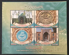 middle east,world wide,rare, old stamps,University Arms, School,2015,Sc#3134