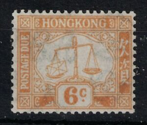 HONG KONG, POSTAGE DUE, KGV, 1923, SGD4, 6c YELLOW, MOUNTED MINT.
