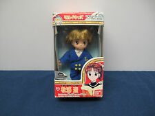 Bandai Marmalade Boy Kids 1994 Suou Ginta school uniform mini doll #4 Very rare