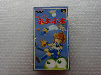 Super Puyo Puyo Nintendo Super Famicom SFC SNES Japan