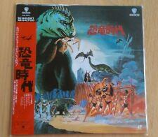 When Dinosaurs Ruled the Earth (1970) NTSC Japanese Laserdisc NJL-11073