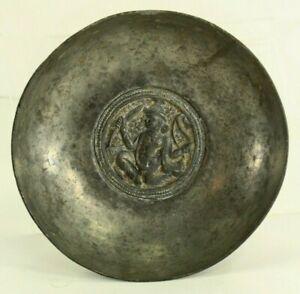 = Antique 18/19th c. Lead Alloy Pewter Bowl Zoroastrian Qajar or Ottoman Islamic