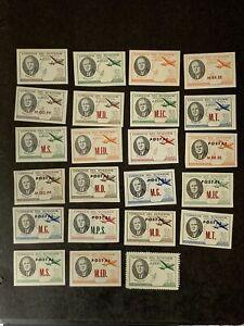 P123 Ecuador 1949 Unissued Official Service Set of 20 +3? MHOG FDR Roosevelt Gr