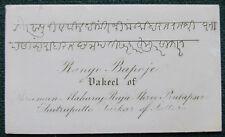 Antique Calling Card Rango Bāpuji Gupte Indian Diplomat for Pratapsinh Satara