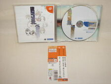 Dreamcast KITA E White Illumination with SPINE CARD * Sega Hudson JAPAN dc