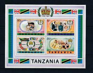 D170111 Queen Elizabeth II Silver Jubilee S/S MNH Tanzania
