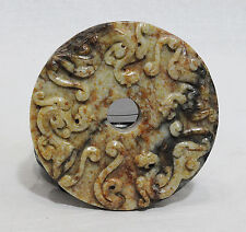 Nice  Hand  Carved  Chinese  Antique  Jade  Stone  Plaque    J195