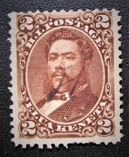 Hawaii 35 with Manuscript Letter H Cancel