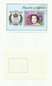 Liberia - Scott# C218 QE II Silver Jubilee Souvenir Sheet - CTO   stk#pe