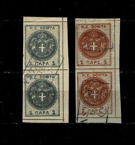 11424- Serbia, Serbien, 1 para and 2 para used pairs