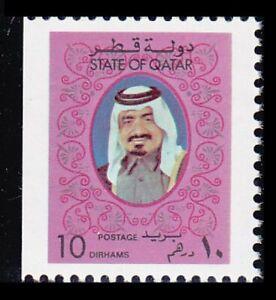 Qatar 1977 - Booklet Stamp ex Booklet SB01 - SG-634c MNH