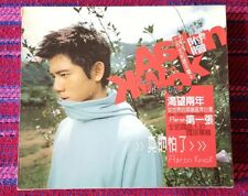 Aaron Kwok ( 郭富城 ) ~ So Afraid ( Taiwan Press ) Cd