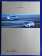 MERCEDES-BENZ CLASSE B B 200 TURBO TIPO t245-CARTELLA STAMPA PRESS-KIT 03.2005