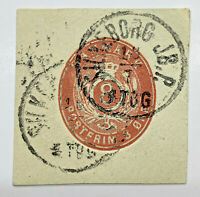 EARLY SILKEBORG DENMARK SON CANCEL ON CUT SQUARE, GREAT PIECE