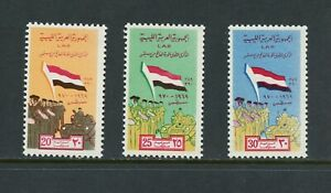Z052  Libya  1970  flags soldiers tanks  3v.       MNH