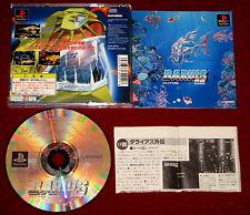 PS1 Game DARIUS GAIDEN 外伝 NTSC-J Japan Import PlayStation