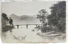 """Asia Japan Old postcard 1907-1950 """"Chuzenji lake Nikko"""""""