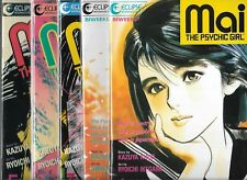 MAI THE PSYCHIC GIRL #1-#28 SET (NM-) ECLIPSE MANGA