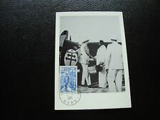 FRANCE - carte 1er jour 9/11/1971 (general de gaulle) (cy15) french (Z)