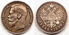 Rusia-Nicolas II. 1 Rublo. 1899. San Petesburgo. EBC-/XF-. Plata 19,9 g. Escasa