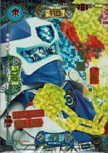 Lego ninjago Series 5 TCG Trading Cards Card No. 34 Ultra Duel Digi Jay
