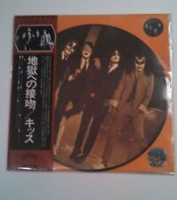 "KISS DRESSED TO KILL rare 10"" PICTURE DISC (JAPAN)"
