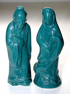 Wonderful Vintage Oriental Figurine Pair