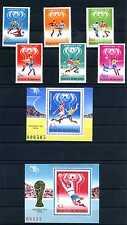 Rumänien 1978 Fußball WM Argentinien ** 3506 - 3511 + Block 149 und 150 BR411