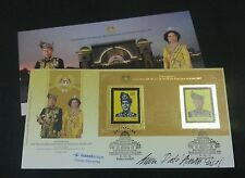 Installation 14th DYMM Agong Malaysia 2012 King Royal (FDC) *signed *rare *gold