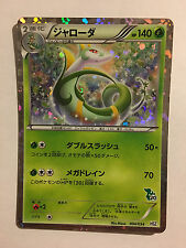 Pokemon Carte / Card Majaspic Serperior Holo 004/034 HSZ