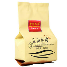 Top Class Premium Chinese Black Tea Lapsang Souchong Bagged 125g Loose leaf