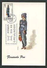 SPAIN MK 1968 TRACHTEN FERNANDO POO COSTUMES MAXIMUMKARTE MAXIMUM CARD MC d7346