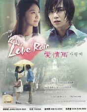Love Rain Korean Tv Drama ( 4 DVD ) NTSC All Region Excellent ENG BOX SET